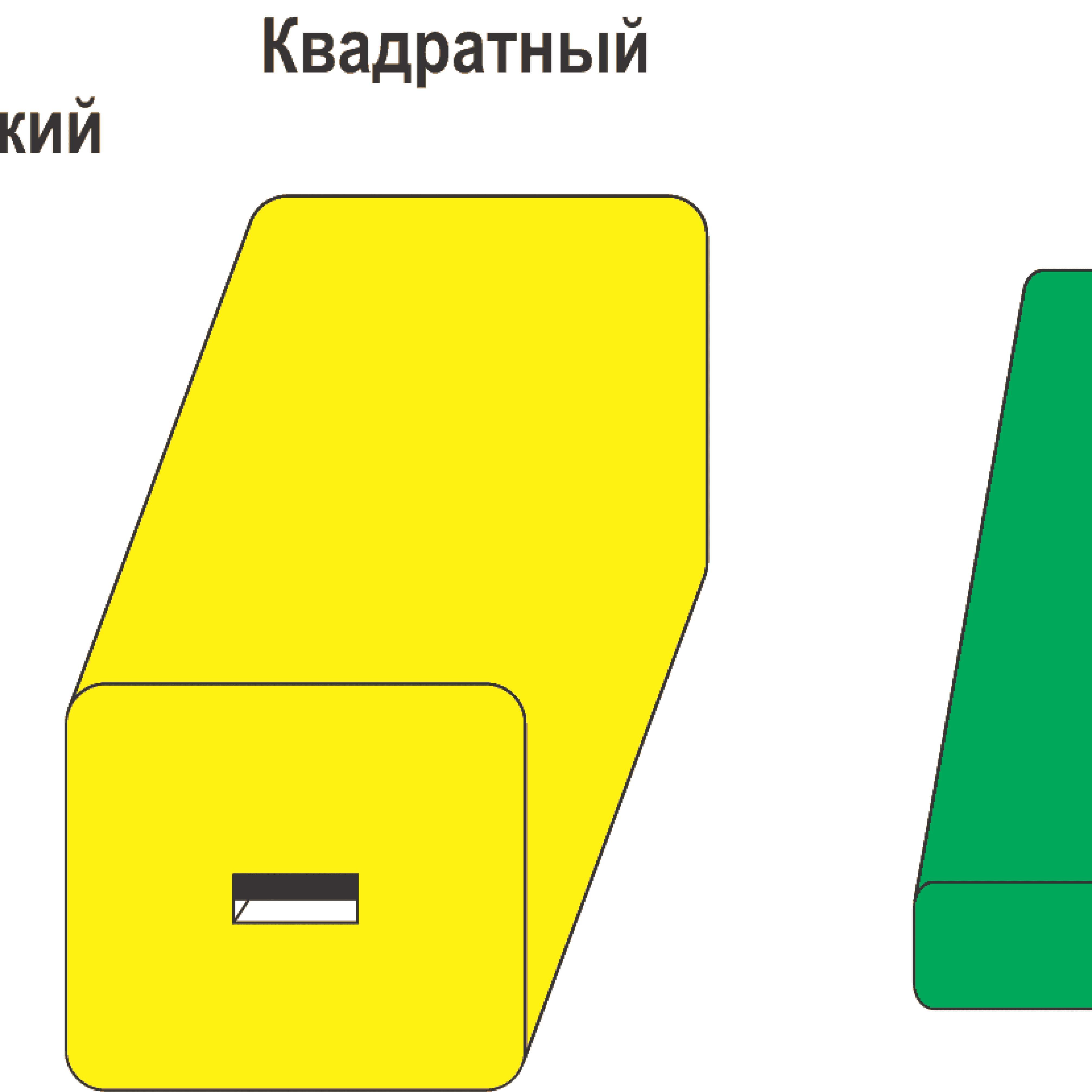 Форма аккумулятора