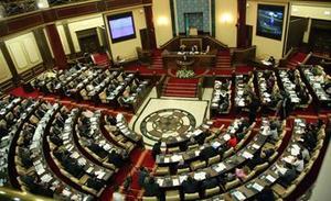 парламент рк 01