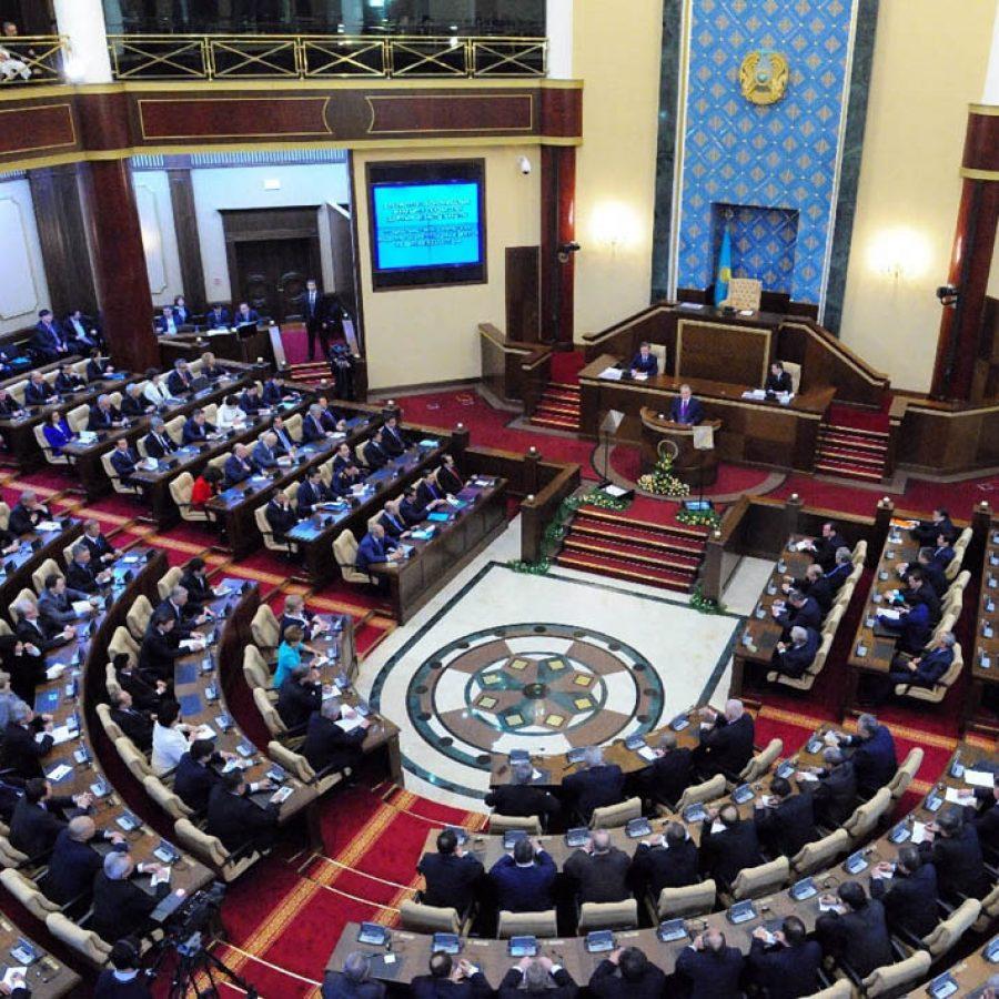 Парламент
