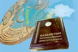 Тестирование на знание Конституции
