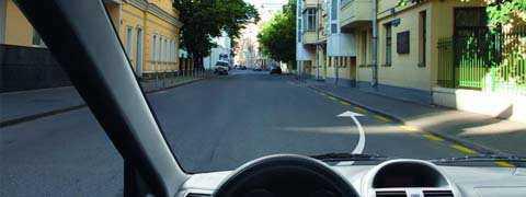 Разрешено ли Вам поставить автомобиль на стоянку в указанном месте?