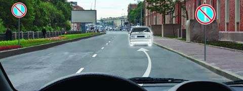 Разрешено ли Вам поставить автомобиль на стоянку в указанном месте по нечетным числам месяца?