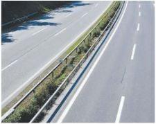 Данная дорога имеет две проезжие части, отделенные друг от друга разделительной полосой