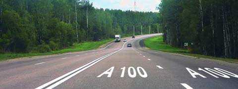 Что означает надпись на проезжей части дороги?