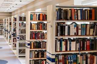 Тест по дисциплине «Библиотечное дело»
