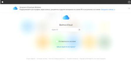 Чтобы использовать Keynote на Windows нужно установить iCloud