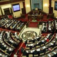 онлайн тест «О парламенте РК», для поступления на государственную службу РК. Часть 1