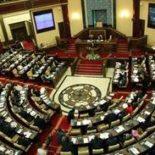 """онлайн тест """"О парламенте РК"""", для поступления на государственную службу РК. Часть 1"""