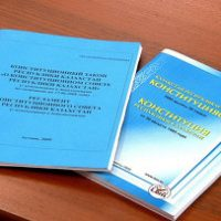 Онлайн тестирование «Об административных процедурах», 1 часть