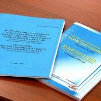 """Онлайн тестирование """"Об административных процедурах"""", 1 часть"""