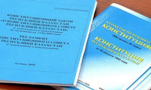 Тестовые вопросы по новому Кодексу об административных правонарушениях