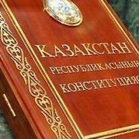 Тест на знание Конституции РК. Часть1
