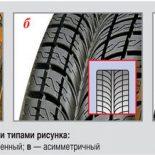 Какая зимняя резина лучше в условиях Казахстана