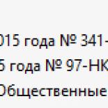Скачать ОБЩЕСТВЕННЫЕ ЗДАНИЯ И СООРУЖЕНИЯ СНиП РК 3.02-02-2009