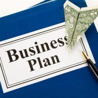 1. Бизнес план самостоятельно с Project Expert. Пошаговое руководство