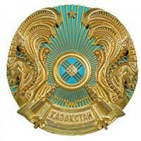 Закон Республики Казахстан от 27 ноября 2000 года № 107-II Об административных процедурах