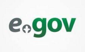 Тестирование на госслужбу РК «О государственных услугах»
