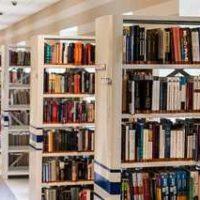 Тест «Библиотечное дело» для аттестации — 3 вариант