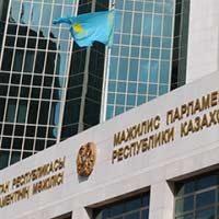 Вопросы подготовки к тестированию на гос.службу РК, по теме: «О парламенте РК»