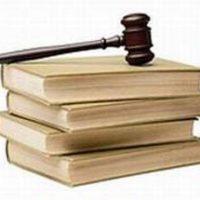 Тест «О правовых актах» Закон Республики Казахстан от 6 апреля 2016 года № 480-V ЗРК