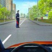 Обучающие тесты ПДД РК с картинками дорожных положений