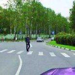 Основные правила дорожного движения. Тест с картинками.
