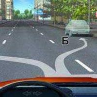 Тест по правилам дорожного движения №3
